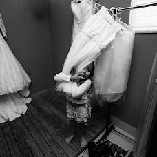 Wedding photographer Jader Morais (jadermorais). Photo of 22.11.2017