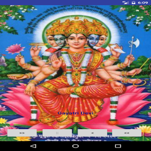 Gayatri Mantra Telugu narayana - náhled