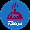 Hindi Recipe Offline icon
