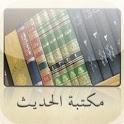 Hadith Library icon