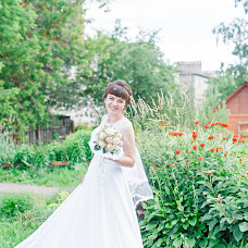 Wedding photographer Ruslan Iosofatov (iosofatov). Photo of 18.08.2017