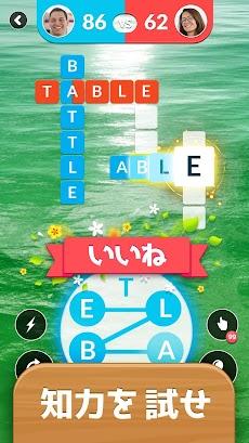 Word Life - クロスワードパズルのおすすめ画像4