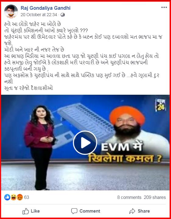 screenshot-www.facebook.com-2019.11.05-21_54_53.png