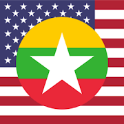 Burmese English Translator with offline mode