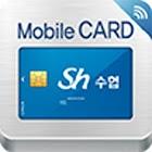 수협모바일카드 icon