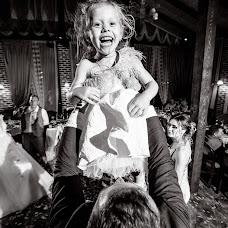 Wedding photographer Dmitriy Demskoy (Kurnyavko). Photo of 28.06.2018