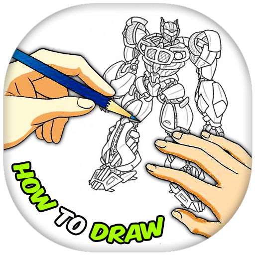 How To Draw Robot 遊戲 App LOGO-硬是要APP