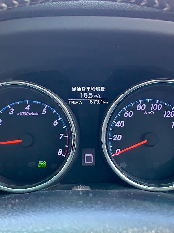 マークX GRX130のマークX,マークX130,愛車紹介,燃費良すぎに関するカスタム&メンテナンスの投稿画像2枚目