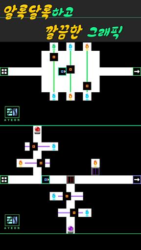 Télécharger 하드스퀘어: 세상에서 가장 어려운 블럭 피하기 apk mod screenshots 3