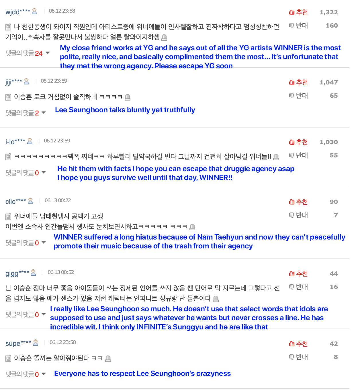 lee seunghoon radio star yg