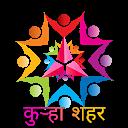 Kurha Shahar Pro- कुऱ्हा शहर प्रो icon