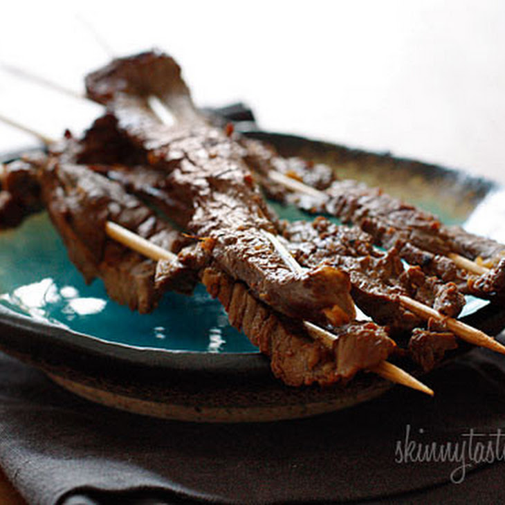 Asian Flank Steak Skewers Recipe