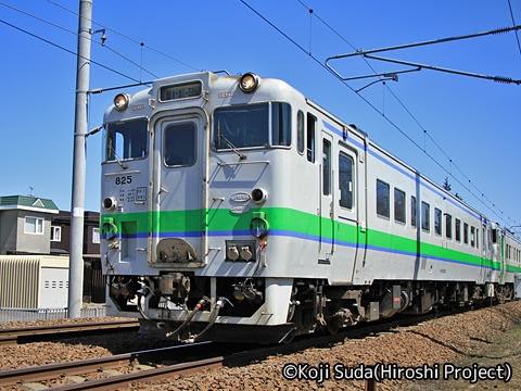 JR北海道 キハ40-825 札沼線最終列車 回送