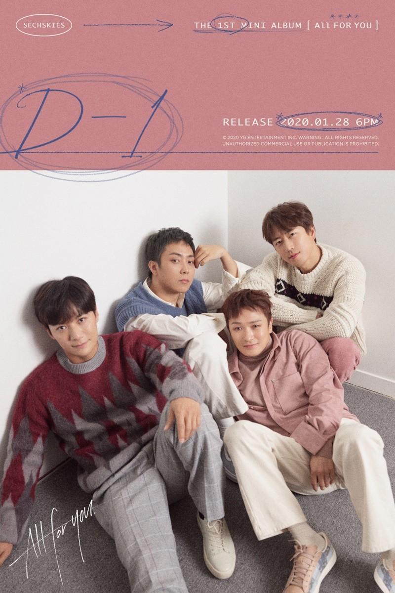 sechs kies 4 member comeback 5