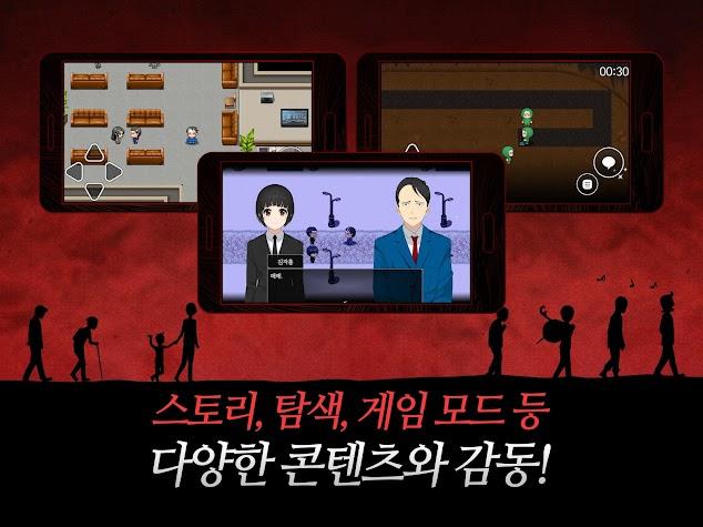신과함께 with NAVER WEBTOON Screenshot