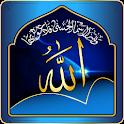Asma al Husna - Allah Names icon