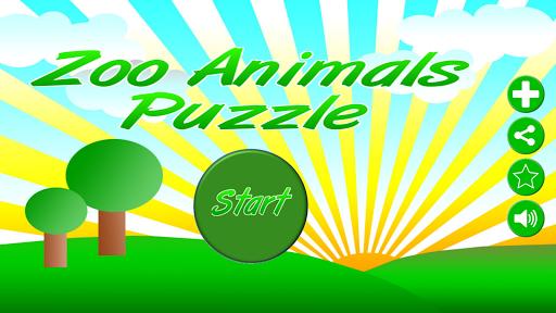 動物拼圖 - 動物園