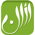 Athan  - Your Prayer Companion apk