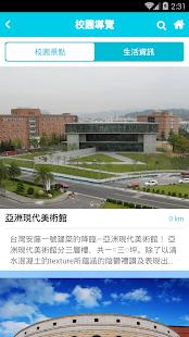 亞洲大學 - náhled