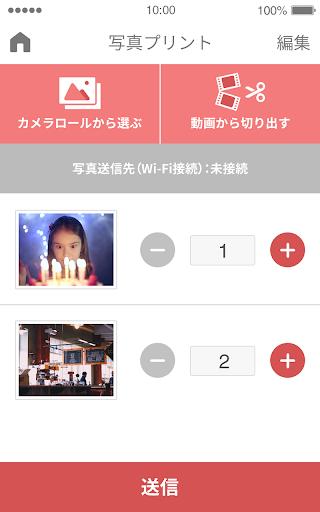 Play!Photo 3.0.6 Windows u7528 4