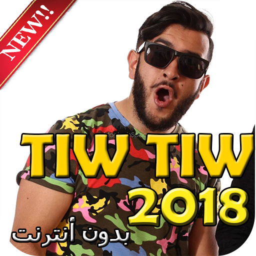 DJ TIW TIW TÉLÉCHARGER 2018 HAMIDA
