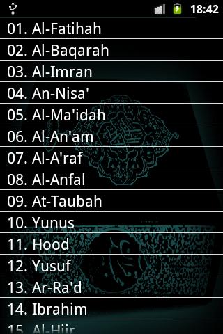 Audio Quran Zaki Daghistani
