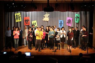 Photo: New Century Chori 2012 recital.