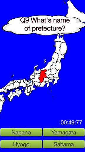 Prefectures Of Japan 1.0.8 Windows u7528 2