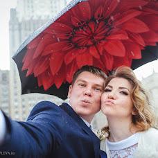 Wedding photographer Elena Yakovleva (Fotolynxx). Photo of 06.08.2017