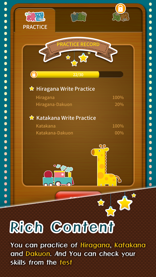 Free Learn Japanese Hiragana- screenshot