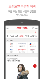 Auction screenshot 2