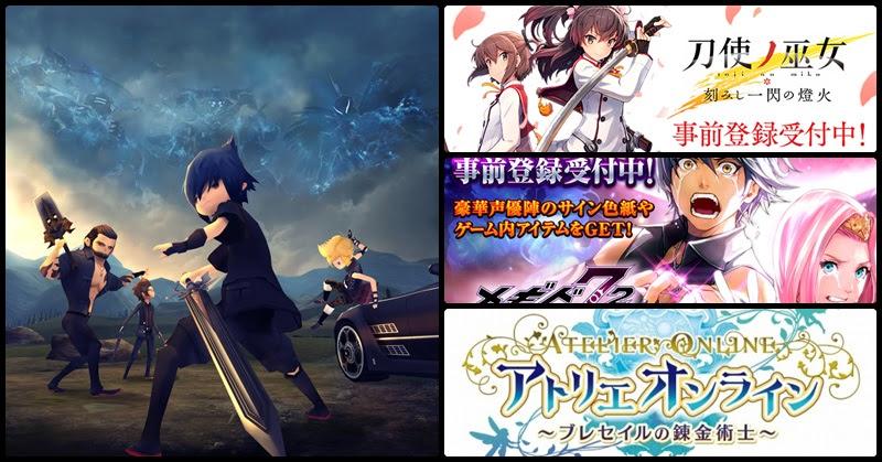 [App Games] 5 เกมมือถือโซนญี่ปุ่นที่น่าจับตา!