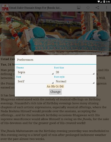 android The Prasanthi Reporter - TPR Screenshot 7