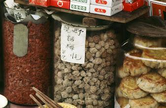 Photo: 04586 珠海市/風景/フェリー乗り場売店