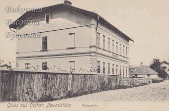 Photo: Австрійська Новоселиця. Народна школа. Фото ≈ 1900 року.