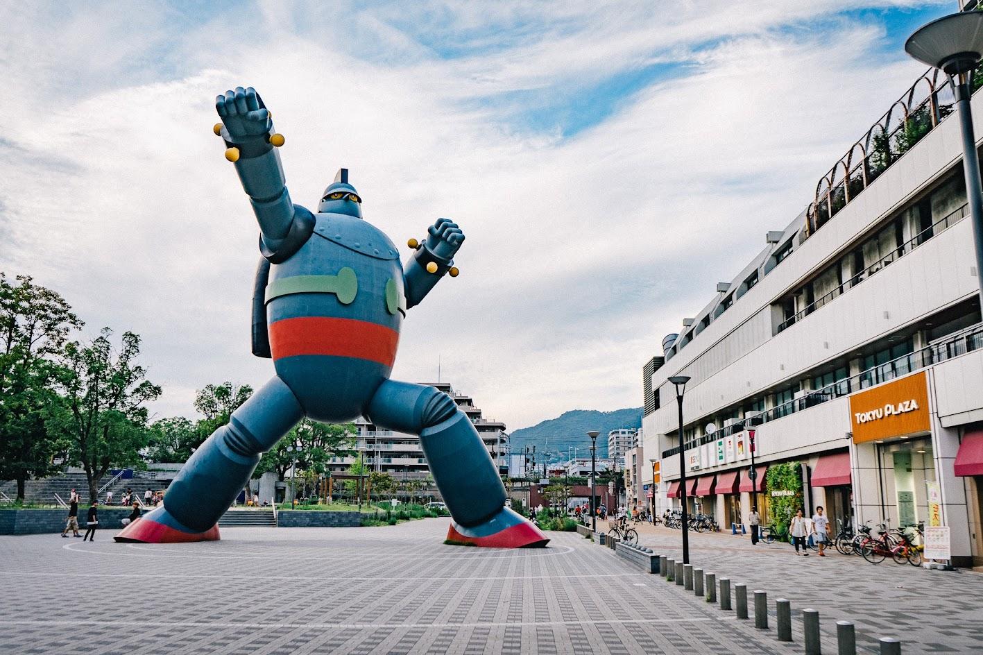 เที่ยวโกเบ: สักการะหุ่นเหล็กหมายเลข 28