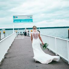 Wedding photographer Dressed in White (dressedinwhite). Photo of 13.06.2017