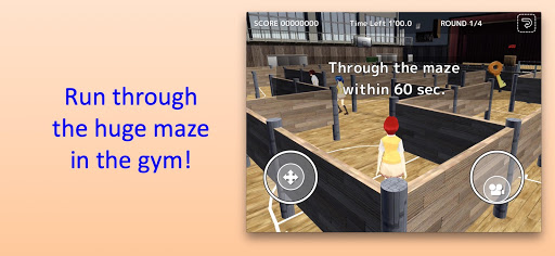 School Maze 2.3.1 screenshots 1
