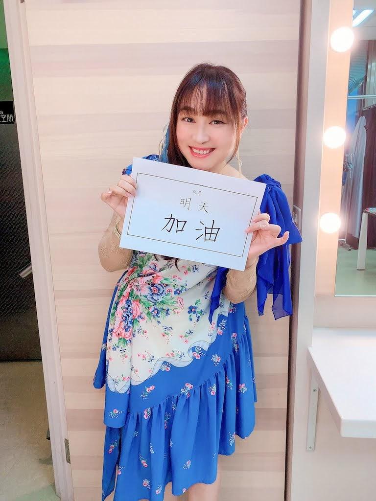 以歌手身份邁入10週年今井麻美,在日本、台灣都有一票死忠粉絲;私下隨和又熱情的她,聽到 應援的邀請,更是二話不說就拍下了認證照,也感謝粉絲一直以來的支持。