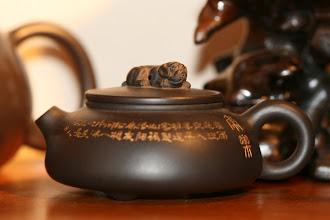 Photo: №5 чайник маленький с собачкой цена 1520грн