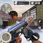 Frontline Combat Sniper Strike: Modern FPS hunter icon
