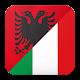 Meso Italisht Download for PC Windows 10/8/7