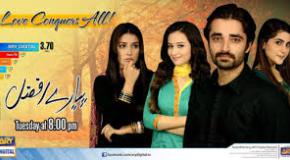 Pyarey Afzal- Episode 32 Review