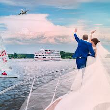 Wedding photographer Tatyana Kotik (fotokar). Photo of 07.04.2015