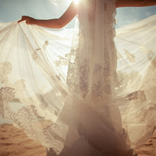 Wedding photographer Ekaterina Ongulenko (ongulenko). Photo of 23.11.2014