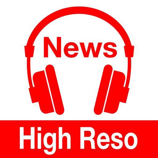 ハイレゾNews/最新ハイレゾ情報がまとめて見れる! file APK for Gaming PC/PS3/PS4 Smart TV