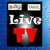 Mobile Tamil Live TV Channels