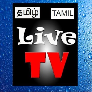 App Mobile Tamil Live TV Channels APK for Windows Phone | Download