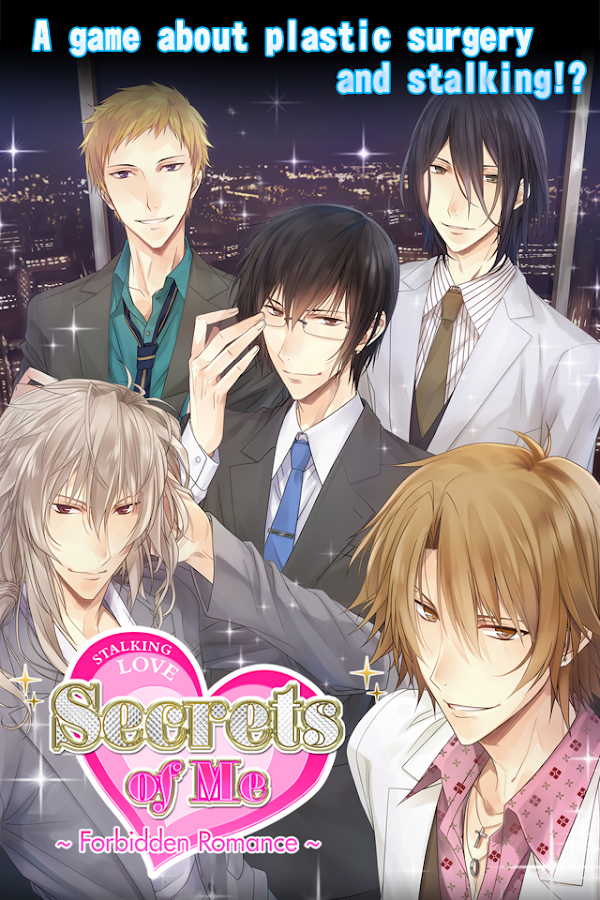 FR: Secrets of Me- screenshot