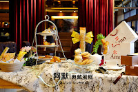 Amo Cafe